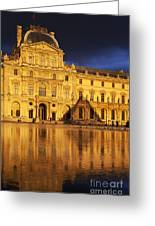 Golden Louvre - Paris Greeting Card