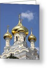 Golden Onion Domes - Church Yalta Greeting Card