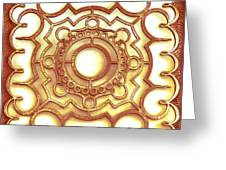 Golden Ornamental Design. Greeting Card