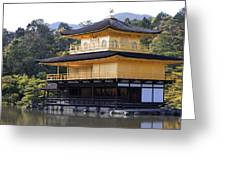 Golden Pavilion Kyoto Greeting Card