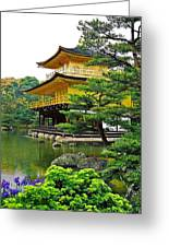 Golden Pavilion - Kyoto Greeting Card