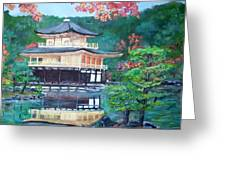Golden Pavillion In Kyoto Greeting Card