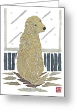 Golden Retriever Art Hand-torn Newspaper Collage Art Greeting Card