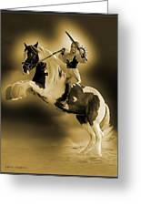 Golden Rider Greeting Card