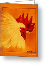 Golden Rooster Greeting Card