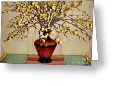Golden Spray -1 Greeting Card