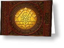 Golden  Sri Lakshmi Yantra Greeting Card