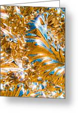 Golden Steel Swirl Greeting Card