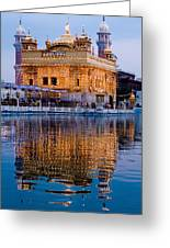 Golden Temple With Reflection Greeting Card