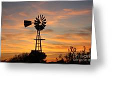 Golden Windmill Silhouette Greeting Card