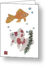 Goldfish Art Greeting Card