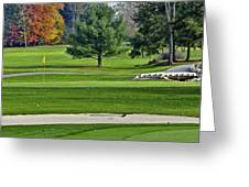 Golf Course Guardians Greeting Card
