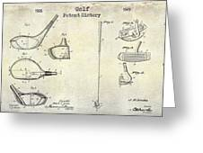 Golf Patent History Drawing Greeting Card