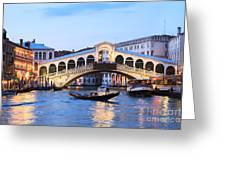 Gondola In Front Of Rialto Bridge At Dusk Venice Italy Greeting Card
