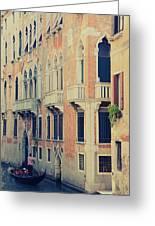 Gondola In Venice  Greeting Card