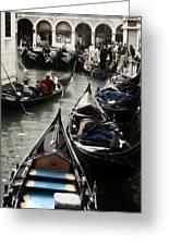 Gondola Greeting Card