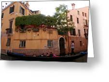 Gondola Ride 1 Greeting Card