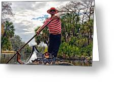 Gondola Ride In City Park New Orleans Greeting Card
