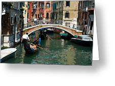 Gondola Ride Greeting Card