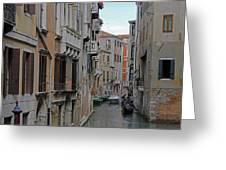 Gondolas On Backstreet Canal Greeting Card
