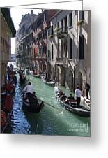 Gondolas - Venice Greeting Card