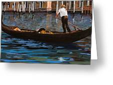 Gondoliere Sul Canale Greeting Card