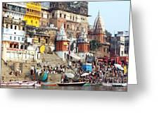 Good Morning Ganga Ji 2 Greeting Card