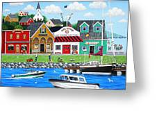 Goodies By The Sea Greeting Card