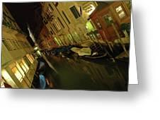 Goodnight Gondola Greeting Card