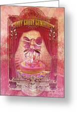 Goody Goody Gumdrops Greeting Card