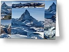 Gorgeous Matterhorn  Greeting Card