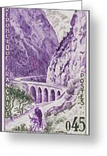 Gorges Kerrata Greeting Card