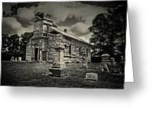 Gospel Center Church II Greeting Card