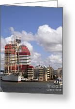 Gothenburg Utkiken Tower 07 Greeting Card