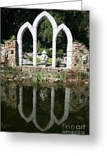Gothic Arch Ireland Greeting Card