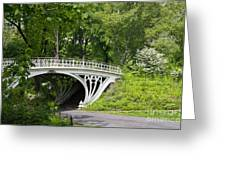 Gothic Bridge In Central Park Greeting Card