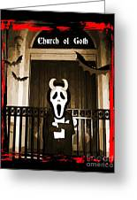 Gothic Church Sentinel Greeting Card