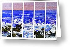 Gottah See Waves  Greeting Card