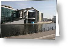 Government Building  Berlin  Greeting Card