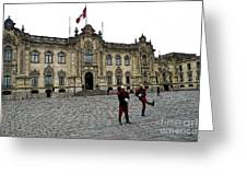 Government Palace Guards In Lima Greeting Card