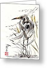 Grace Of Solitude Greeting Card