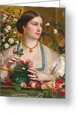 Grace Rose Greeting Card