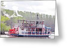 Graceful Ghost Steamboat Greeting Card