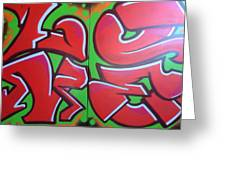 Graff Love Greeting Card