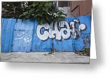 Graffiti-0579 Greeting Card