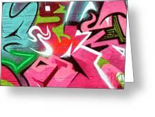 Graffiti 21 Greeting Card