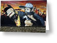 Graffiti Art Curitiba Brazil 10 Greeting Card