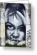 Graffiti Art Curitiba Brazil 2 Greeting Card