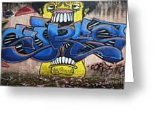Graffiti Art Curitiba Brazil 7 Greeting Card by Bob Christopher
