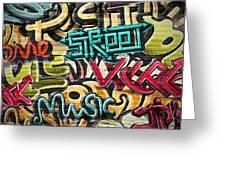 Graffiti Grunge Texture. Eps 10 Greeting Card
